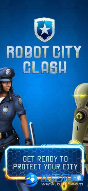 机器人城市冲突(Robot City Clash)图1