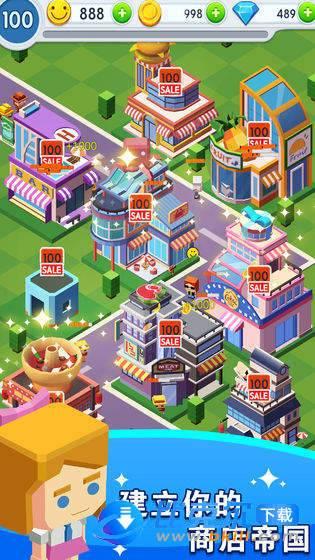 商业街图4