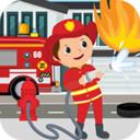 我的小�消防�T模�M v1.0