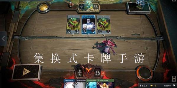 2019集换式卡牌养成类手游合集