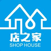 店之家 v1.0