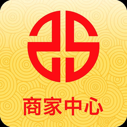 中商惠源 v2.0.1