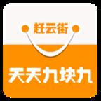 �s云街 v1.0