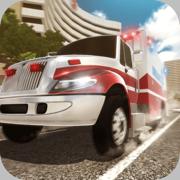 救护车紧急救护模拟真实救援