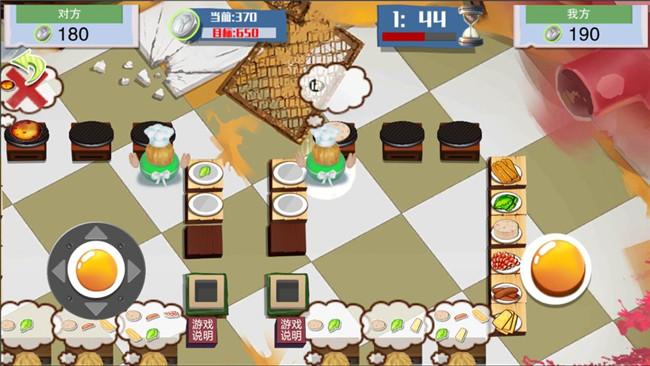 我的煎饼店测试版图3