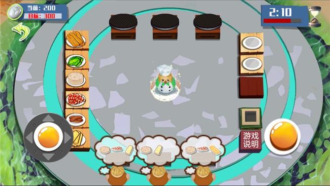 我的煎饼店测试版图2