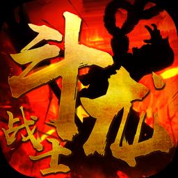 斗龙战士 v1.0.0