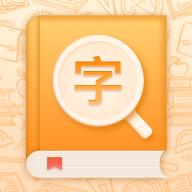 中小学字典 v1.0.1