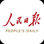 人民日报 v6.3.6