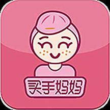 买手妈妈 v1.1.3