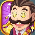 财富模拟器 v1.0