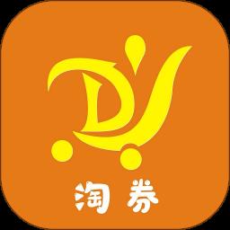 淘券云 v1.0.5