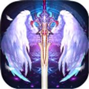 奇迹盛典 v1.5.1