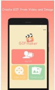 Gif Maker图1