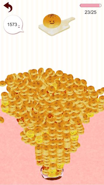 盆满钵满豆沙包图2