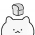 和貓烤面包