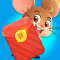 鼠年大吉紅包版