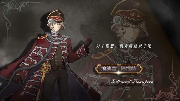 皇家海战图5