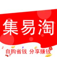集(ji)易淘 v1.7.9