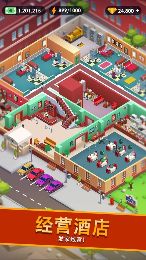這個游戲很好玩紅包版圖4