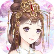 女帝成�L��� v1.1