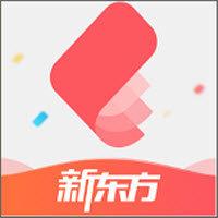 新东方雅思Pro