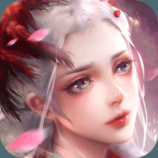 �b�H天下(修仙) v2.0.0