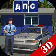 交通警察模擬器
