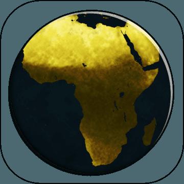 文明時代非洲