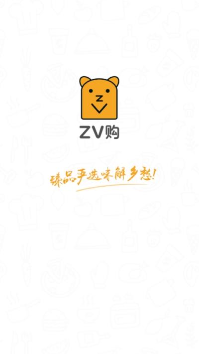 ZV購圖3