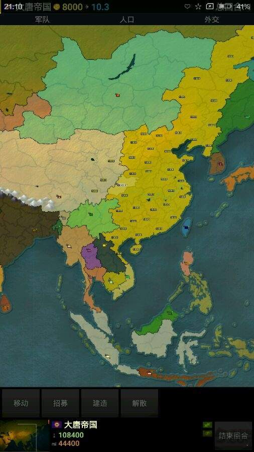 文明時代世紀風云MOD圖1