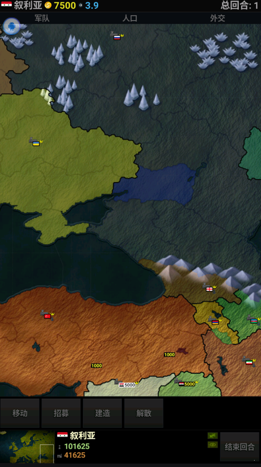 文明時代歐洲風云MOD圖4