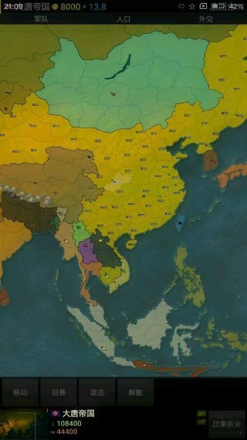 文明時代世紀風云MOD圖2