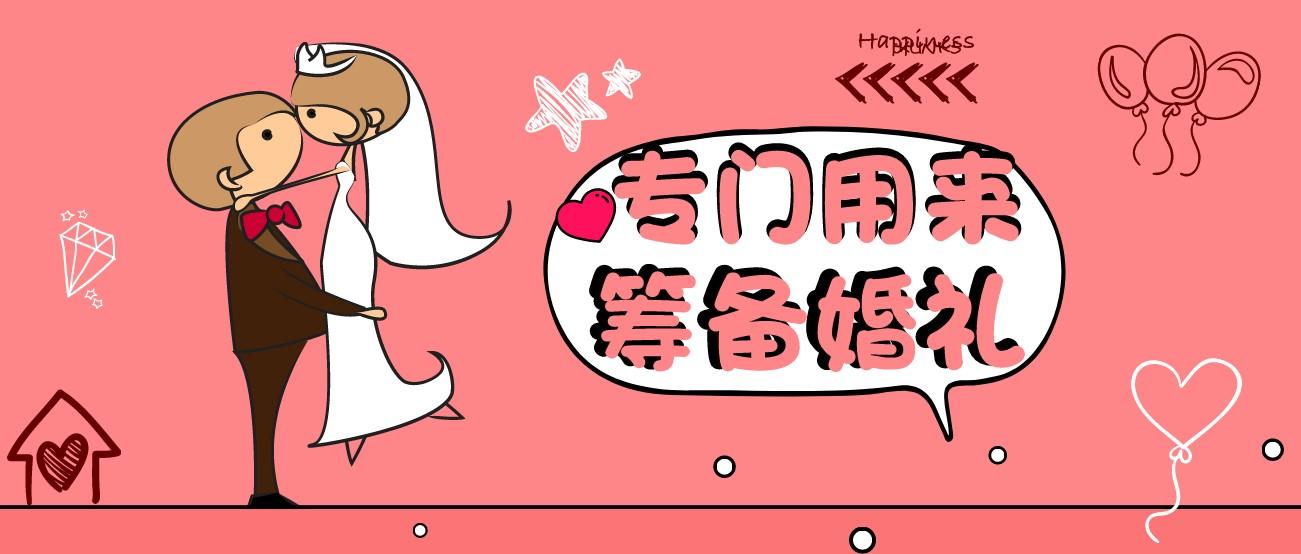 �iT用�砘I�浠槎Y的app