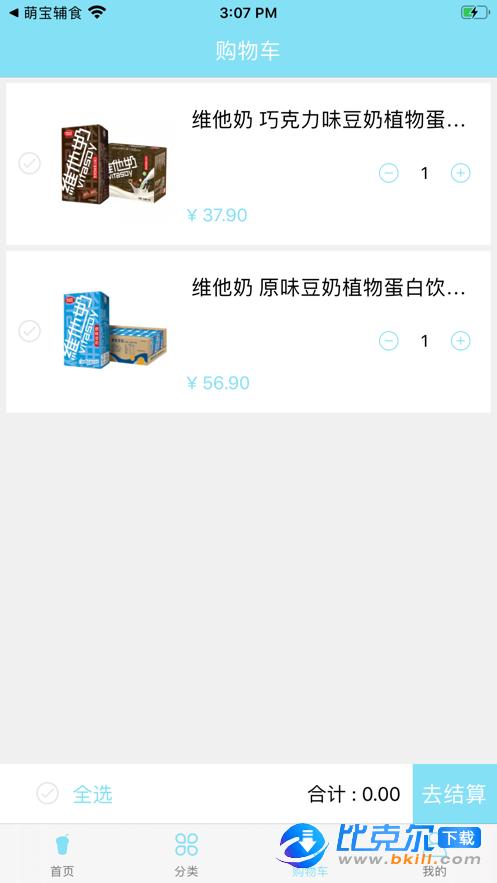 華星飲品圖1