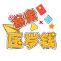 暴走��(ya)�q�X�t包版