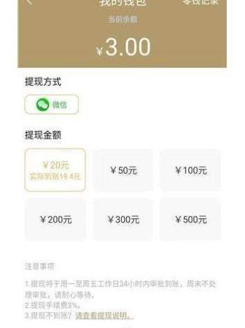 中华神兽红包版图1