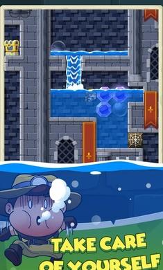 失落的神殿圖4