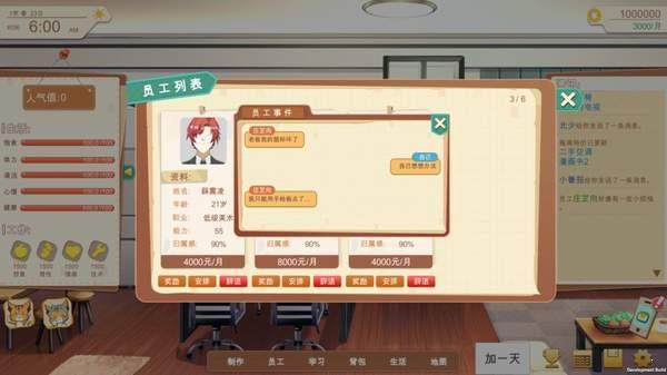 游戏开发的二三事图2