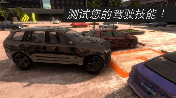 real car parking master图2