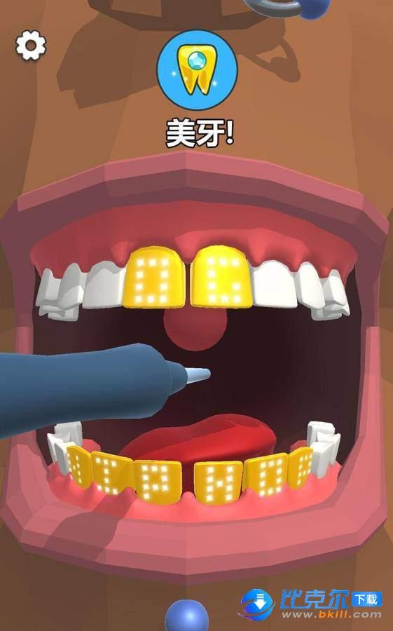 dentist bling图4
