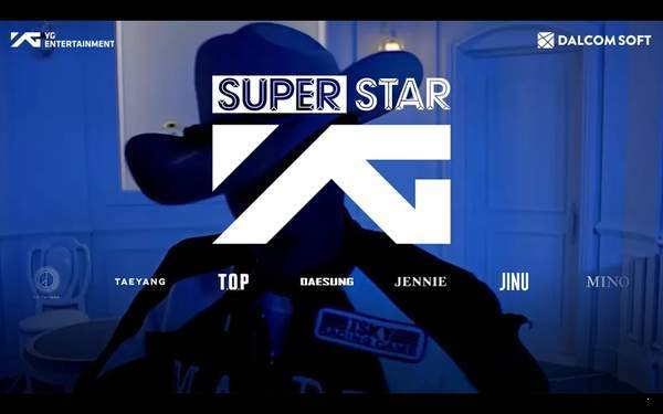 SuperStar YG图1
