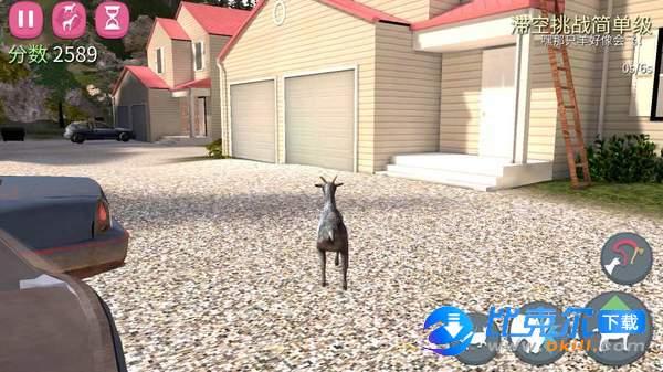 模拟山羊终极版图3