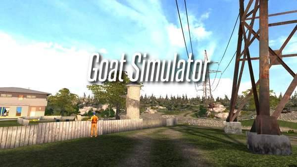 模拟山羊终极版图2