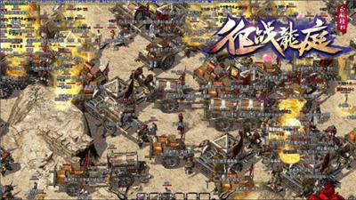 征战龙庭官网版图3