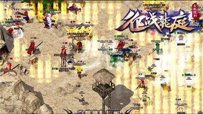 征战龙庭官网版图5