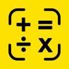 數學求解器