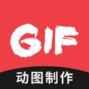 GIF编辑