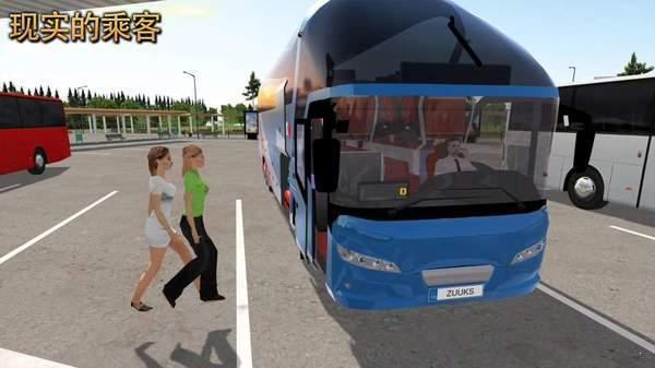 公交车模拟器终极版图4