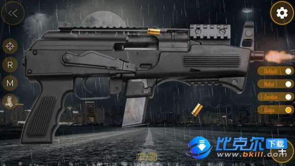 武器模拟图2
